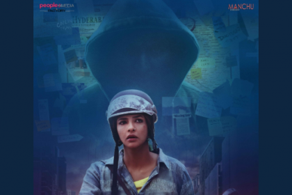 The first look of Lakshmi Manchu's Wife of Ram is out and it is gripping