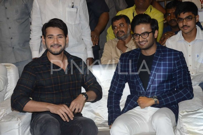 Photos: Mahesh Babu graces the pre-release event of Sammohanam starring Sudheer Babu and Aditi Rao Hydari