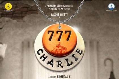 Rakshit Shetty starrer 777 Charlie shooting to begin in Mangaluru soon