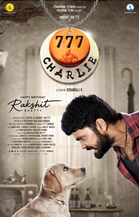 Rakshit Shetty starrer 777 Charlie shooting to begin in Mangaluru soon