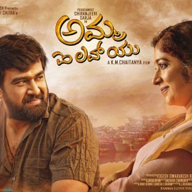 Amma I Love You is Chiranjeevi Sarja's career best performance, says director K Chaitanya