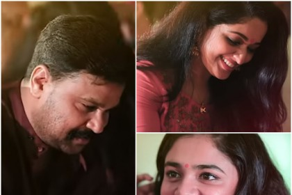 Watch Video: Actor Dileep and wife Kavya Madhavan spotted at a wedding in Kerala