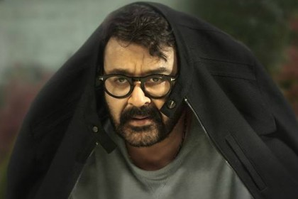 Drama Teaser: Mohanlal and Ranjith team up again for an interesting subject