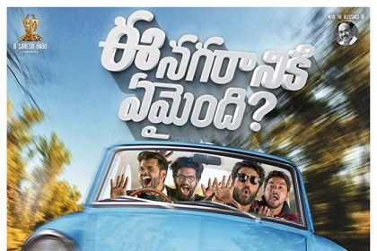 Ee Nagaraniki Emaindi review: A buddy comedy with its heart in the right place