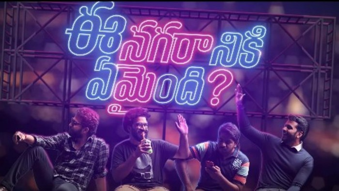 Ee Nagaraniki Emaindi Collections: This buddy-comedy clocks a decent amount on first day of release