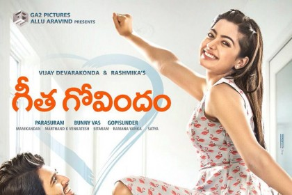 See Poster: First look of Vijay Deverakonda and Rashmika Mandanna starrer Geetha Govindam is out now