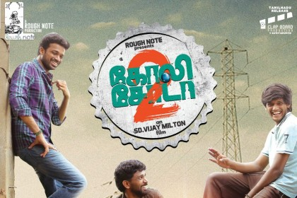 Golisoda 2 Movie Review: Terrific action elevates this story of fight for one's identity