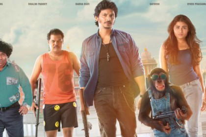 Gorilla First Look: Chimpanzee steals the show from Jiiva, Shalini Pandey and others