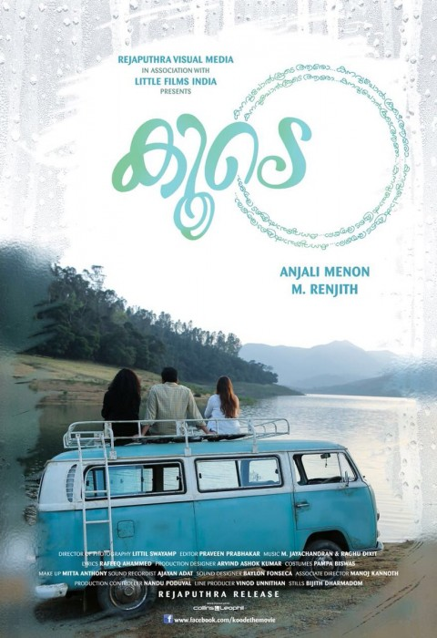 See Poster: Anjali Menon's directorial with Nazriya Nazim, Prithviraj Sukumaran and Parvathy titled Koode