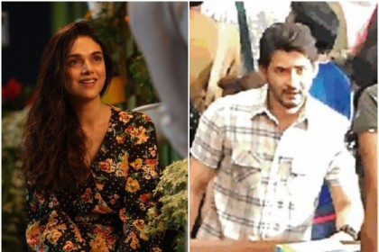 Aditi Rao Hydari approached for a crucial role in Mahesh Babu's upcoming film?