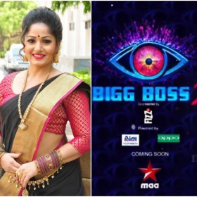 Watch: Did Madhavi Latha hint at casting couch involvement in Bigg Boss Telugu 2 contestant selection?
