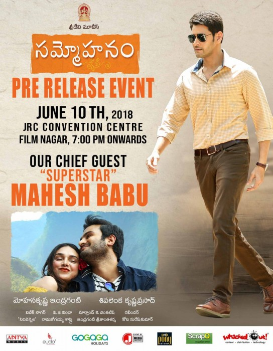 Mahesh Babu to grace the pre-release event of Sudheer Babu and Aditi Rao Hydari starrer Sammohanam