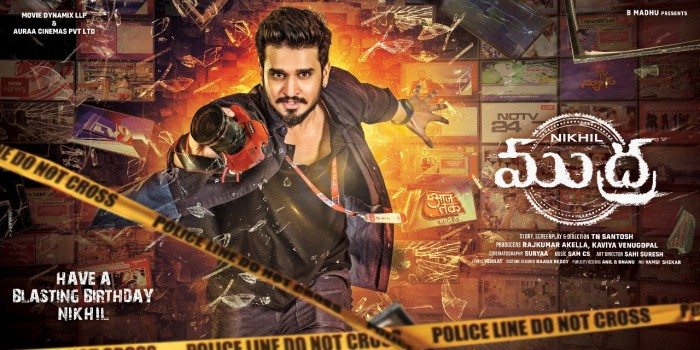 Nikhil Siddhartha plays a journalist in his upcoming film which is titled Mudra