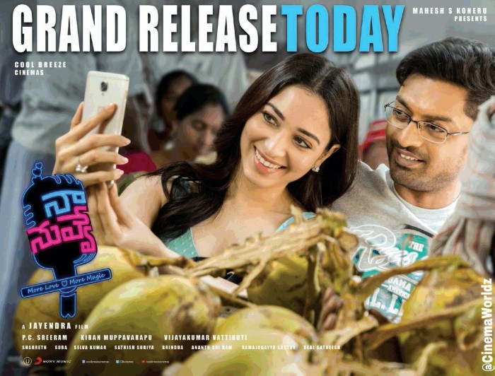 Nandamuri Kalyanram: Naa Nuvve is a romantic film and it took me some time to adjust
