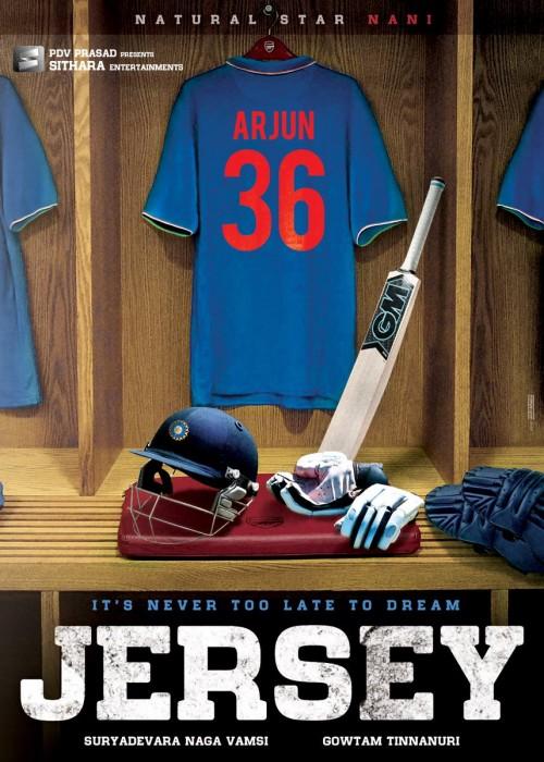 See Poster: Interesting title for Nani's next with Malli Raava director Gowtam Tinnanuri