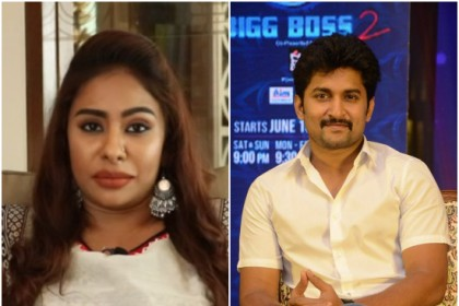 Sri Reddy takes another pot-shot at Nani about Bigg Boss opportunity