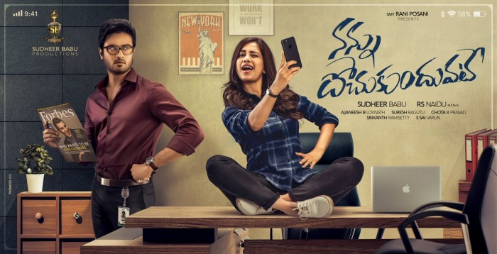 See Poster: First look of Sudheer Babu's debut production Nannu Dochukunduvate is out now