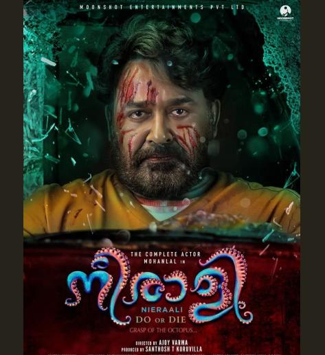 Mohanlal starrer Neerali release date postponed!