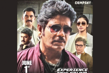 Nagarjuna's Officer Review: Could the cop drama impress the audience?