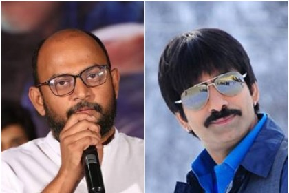 Ravi Teja's upcoming film with director Vi Anand gets a funky title? Read to know