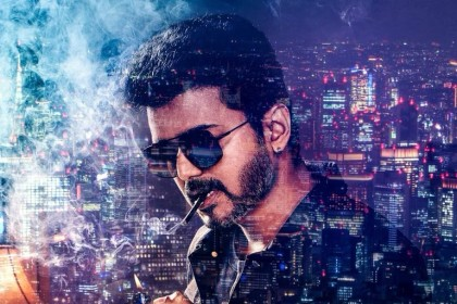 See Poster: Vijay's upcoming film with AR Murugadoss is titled Sarkar