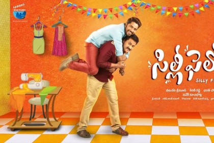 Allari Naresh and Sunil collaborate for a film titled Silly Fellows