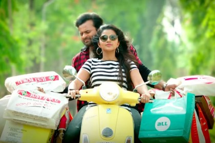 Watch: Trailer of Tej I Love You starring Sai Dharam Tej and Anupama Parameswaran is out now