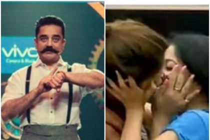 Bigg Boss Tamil 2: Lip-lock video of these two female contestants goes viral