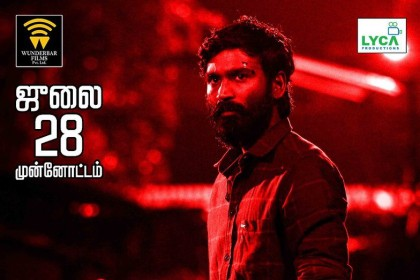 Vada Chennai trailer and film release dates announced by Dhanush