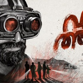 See Poster: First look of Amal Neerad's Varathan starring Fahad Faasil is out now