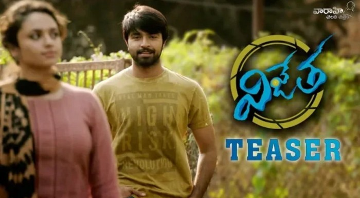 Teaser of Vijetha starring Chiranjeevi's son-in-law Kalyaan Dhev and Malavika Nair is out now