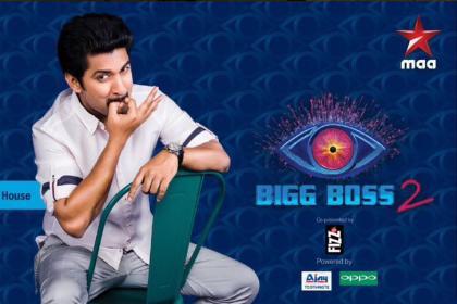 Bigg Boss Telugu 2: This is how much Nani is charging per episode?
