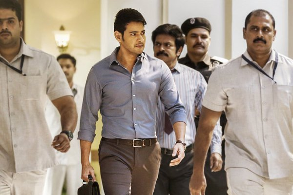 Mahesh Babu's Bharat Ane Nenu successfully completes 50 Days mark!