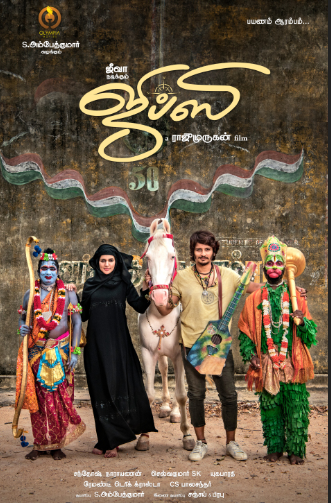 Check the first look of Raju Murugan and Jiiva's next Gypsy