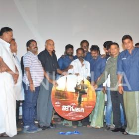 Photos: Vijay Sethupathi, Sayyeshaa and others at Junga trailer launch