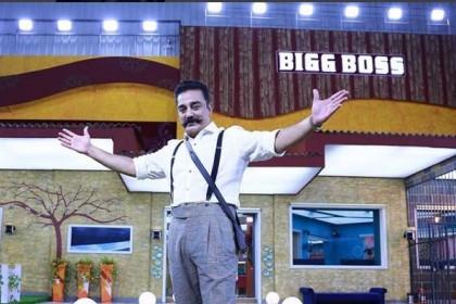 Bigg Boss Tamil Season 2: Probable list of celebrities to enter Kamal Haasan's show