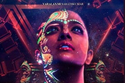 Vijay Sethupathi unveils the first look of Varalaxmi Sarathkumar's Velvet Nagaram