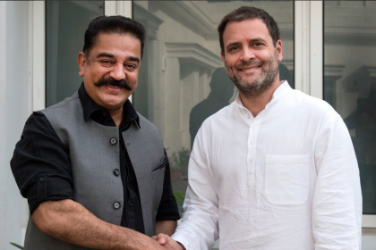 Kamal Haasan meets Rahul Gandhi- See pic