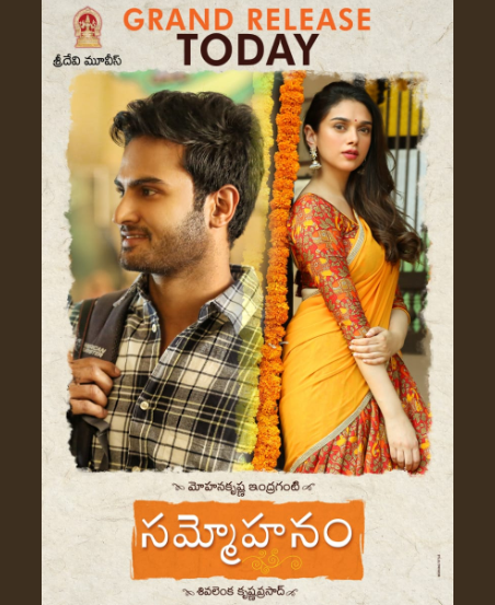 Sammohanam tweet review: Could Aditi Rao Hydari and Sudheer Babu starrer impress the audience?