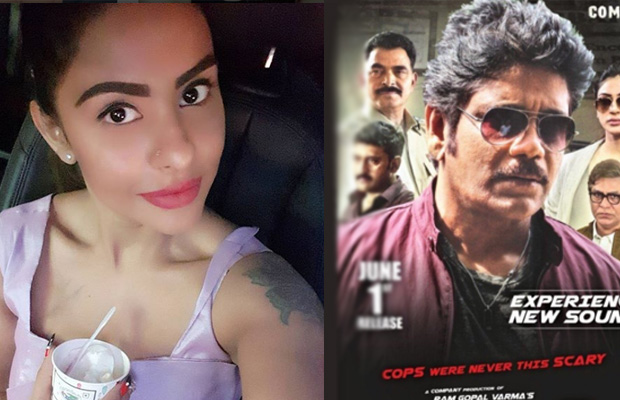 Sri Reddy's comment on Ram Gopal Varma, Nagarjuna's Officer
