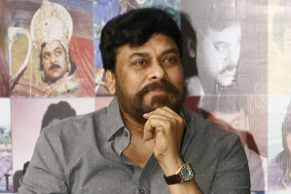 Megastar Chiranjeevi to be a part of Sai Dharam's Tej I Love You audio launch