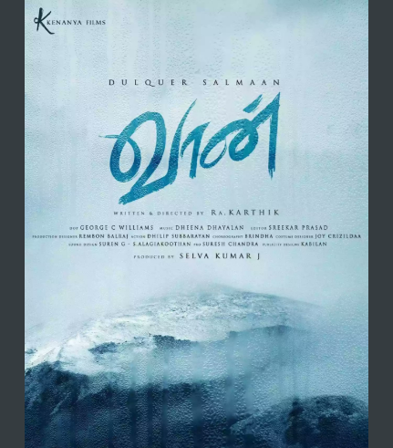 Dulquer Salmaan unveils the first look of his next with Ra Karthik