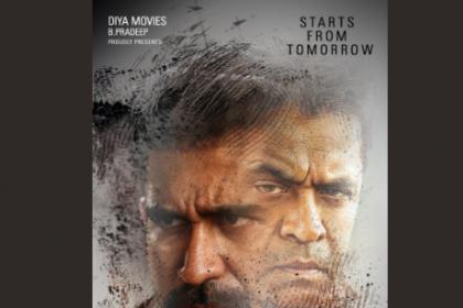 Vijay Antony and Arjun Sarja starrer Kolaigaran first look is sure to leave you excited