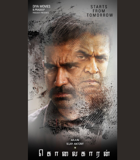 Vijay Antony and Arjun Sarja starrer Kolaigaran first look is sure to leave you excited