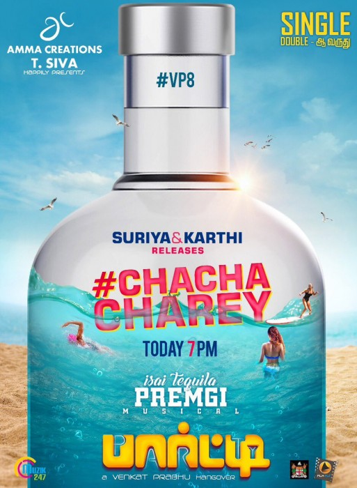 Cha Cha Charey song from Venkat Prabhu's Party sung by Suriya and Karthi is a peppy dance number
