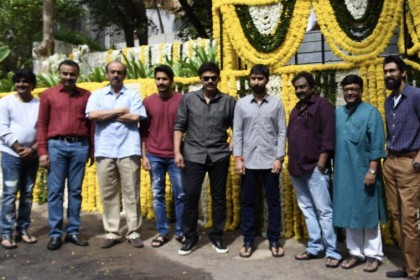 Photos: Venkatesh and Naga Chaitanya multi-starrer gets launched officially