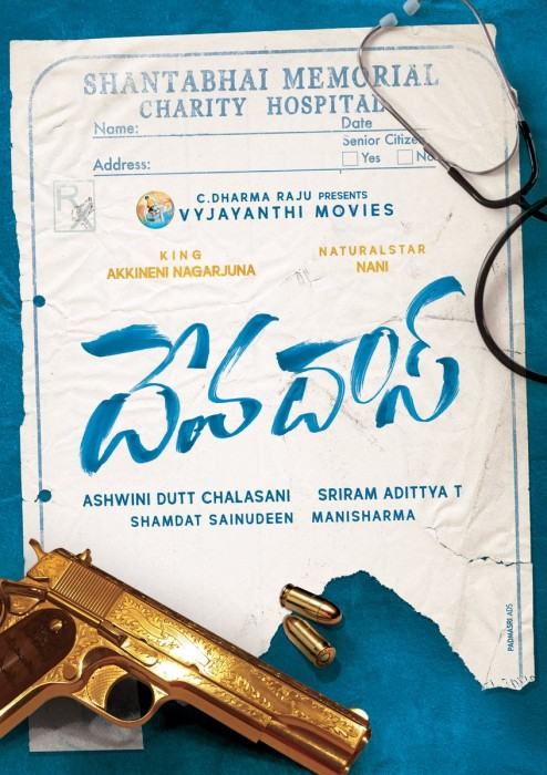 Nani and Nagarjuna multi-starrer directed by Sriram Aditya has been titled Devadas