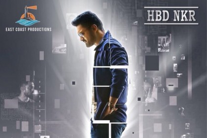 First look of Nandamuri Kalyanrams's upcoming film is out now