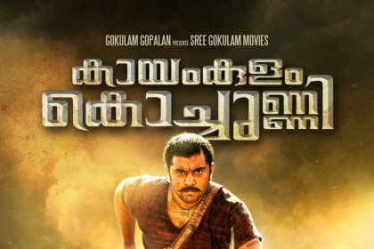 First look of Kayamkulam Kochunni starrung Nivin Pauly, Priya Anand and Mohanlal is out now