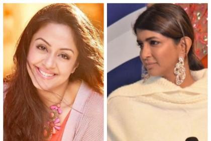 Lakshmi Manchu showers praises for Jyothika, says her eyes speak volumes
